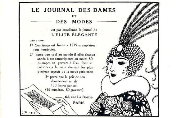 normal 15ga Что рекламировали в программках и афишах Большого театра более чем за 100 лет