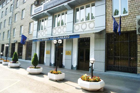 Две гостиницы ВТБ достались компаниям, управляющим пенсионными деньгами