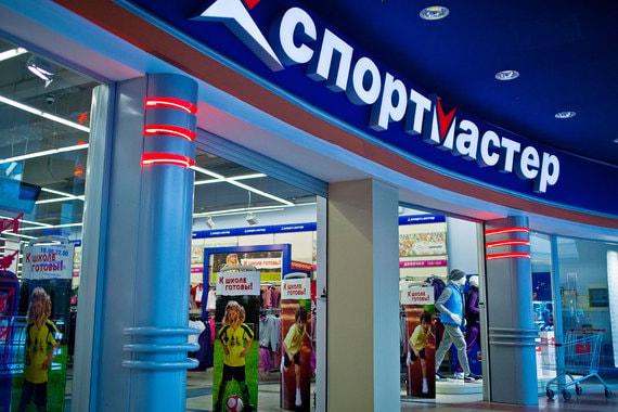 «Спортмастер» построит новую торговую сеть