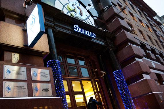 normal 1s8o Банк «Авангард» купит бывшую штаб квартиру «Динамо»