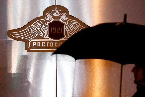 «Росгосстраху» не удалось взыскать с группы «РГС жизнь» 1,6 млрд рублей
