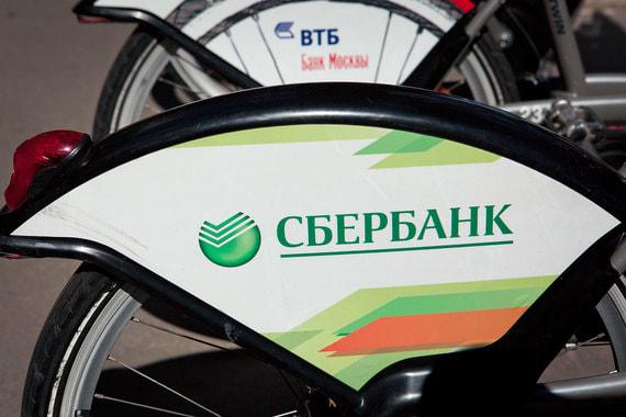 Сбербанк и ВТБ подняли ставки рублевых вкладов выше 7% годовых
