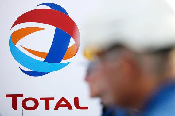 Total открыла завод моторных масел в России