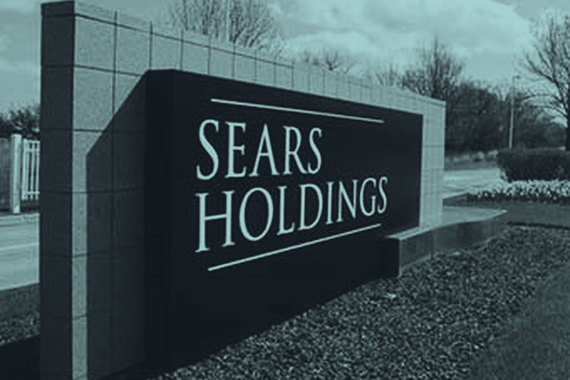 Как Sears за сто лет прошла путь от передовика ритейла до банкрота