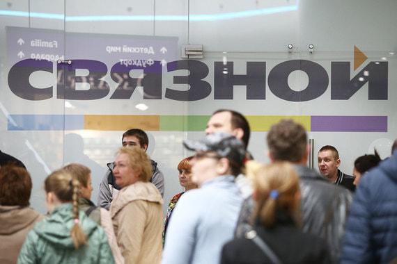 «Связной» решил стать конкурентом «Почты России»