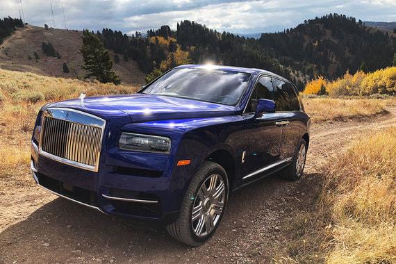 normal 1qnb Rolls Royce Cullinan: Фамильные драгоценности