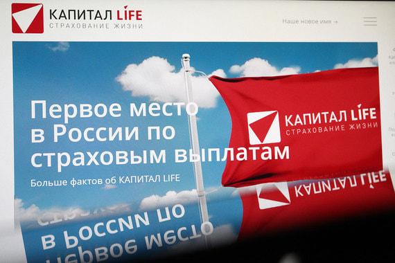 Роспатент лишил «Росгосстрах» эксклюзивных прав на товарный знак «РГС жизнь»