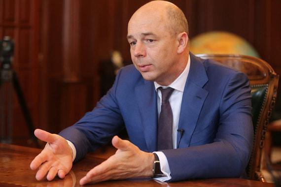 Минфин разместил весь выпуск ОФЗ на 10 млрд рублей