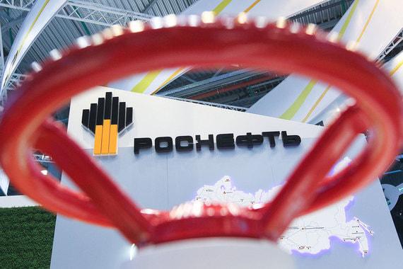 normal 1aku «Роснефть» подешевела на 25 млрд рублей за полчаса