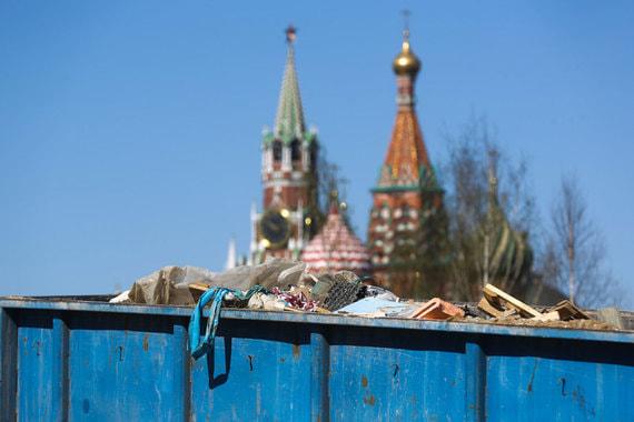 Москва сама займется утилизацией мусора