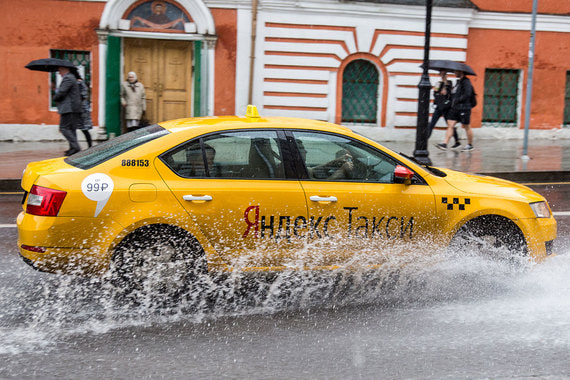 «Яндекс.Такси» купил платформу управления таксопарками «Наутакси»