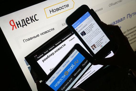 normal zrl Кремль назвал обоснованным ограничение доли иностранцев в новостных агрегаторах