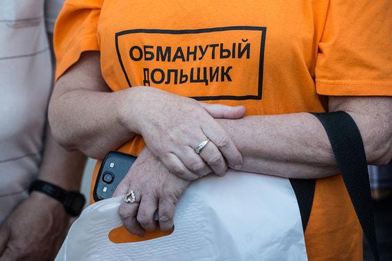 Москва сама достроит дома для обманутых дольщиков
