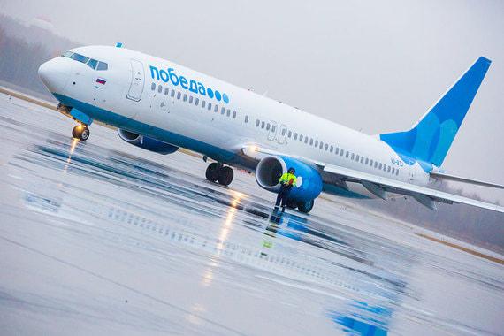 normal 18uj Ради рейсов в Тбилиси «Победа» отказалась от 200 млн рублей выручки