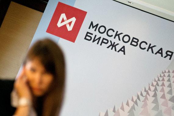 Московская биржа дивиденды в 2019 году на одну акцию, новости России и мира сегодня изоражения