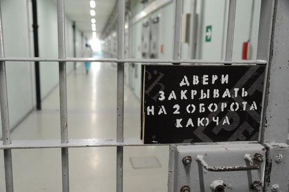 Как заключенные охотятся за деньгами клиентов российских банков