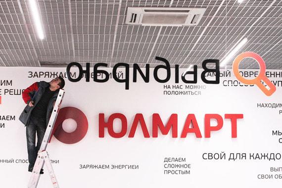 Из-за конфликта совладельцев «Юлмарта» Костыгин может потерять другие активы