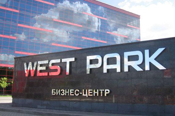 normal 1r81 Мэрия Москвы хочет снести бизнес центр