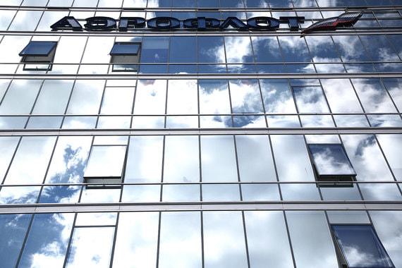 «Аэрофлот» запретил сотрудникам использовать в офисе телефоны с камерой