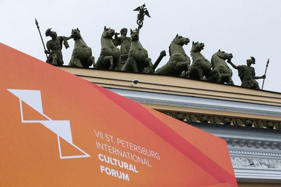 normal 1okg Стал ли содержательным Петербургский культурный форум