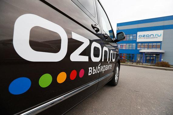 Ozon готовится арендовать склад на Симферопольском шоссе