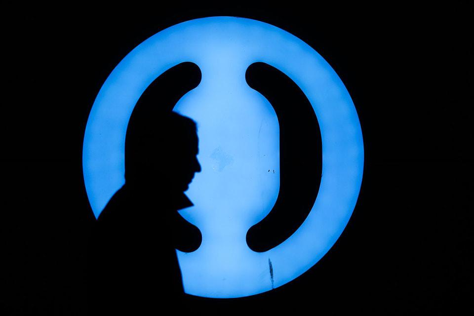 Один из крупнейших держателей облигаций холдинга – его бывшая «дочка»  банк «ФК Открытие», сообщил «Ведомостям» представитель «Открытие  холдинга»
