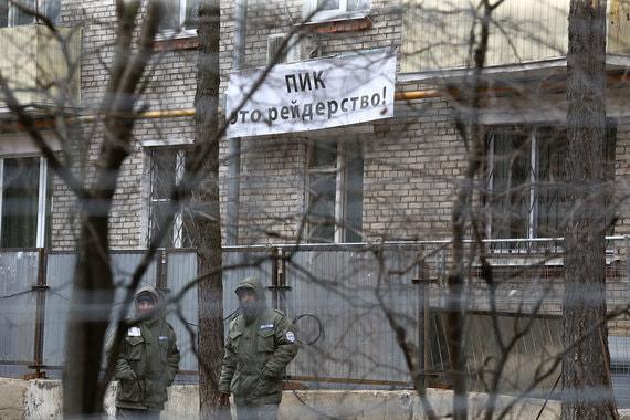 normal 1ghw Верховный суд отклонил иск к мэрии Москвы из за реконструкции Кунцево