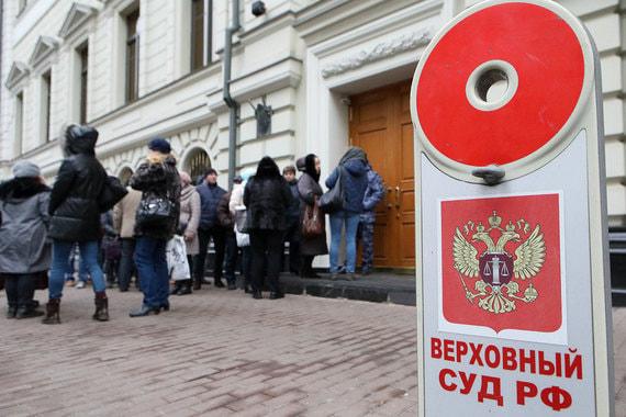 Верховный суд отклонил иск к мэрии Москвы из-за реконструкции Кунцева