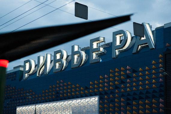 Сергей Гордеев покинул «Ривьеру»