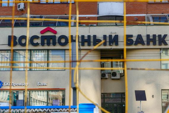 Решения судов с банком восточный может ли пристав снять арест со счетов если долг не погашен