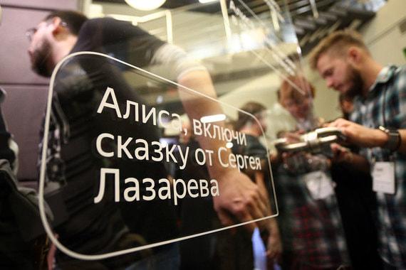 normal 13 Mail.ru Group разрабатывает собственного голосового помощника