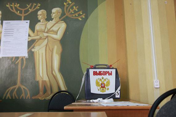 Кремль готов к модернизации избирательного законодательства