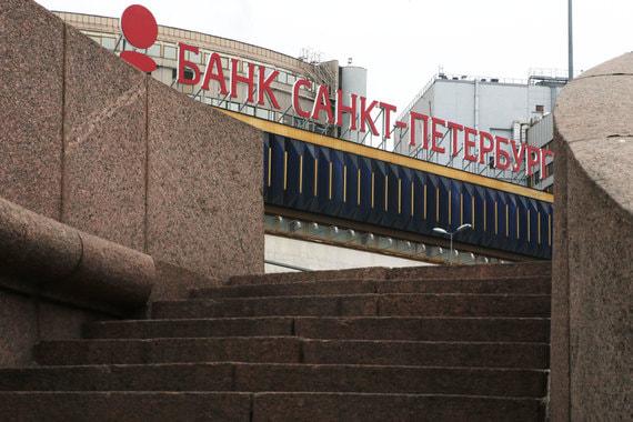 normal 1pga Акционеры «Санкт Петербурга» будут получать почти вдвое больше