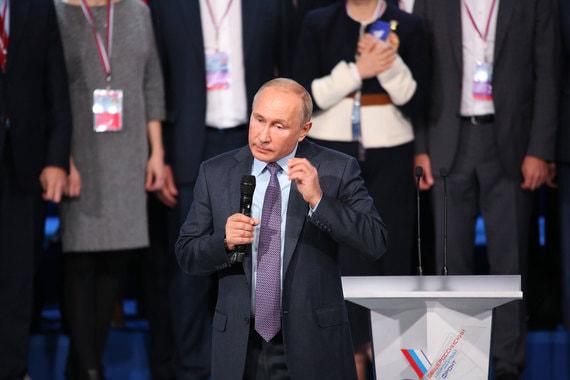 Общероссийский народный фронт обновил руководство под старые задачи