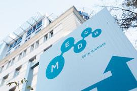 c60872dd8c14 Inditex в России надеется возобновить поставки на следующей неделе ...