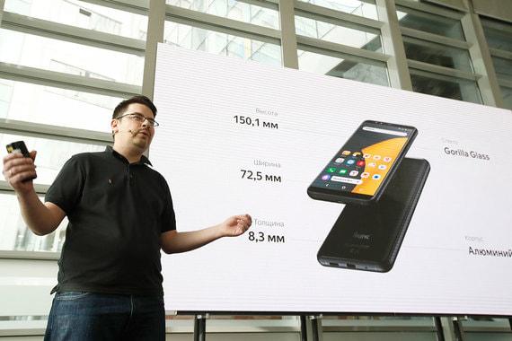 «Яндекс» 5 декабря официально представил свой первый смартфон
