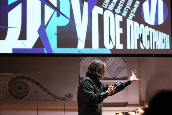 normal 1ddh На фестивале «Другое пространство» русская музыка помещена в мировой контекст