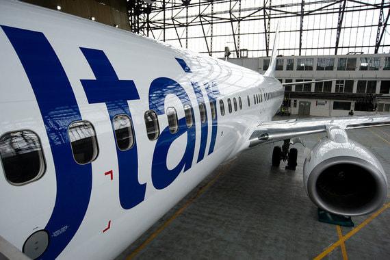 Utair снижает вдвое минимальные цены на авиабилеты