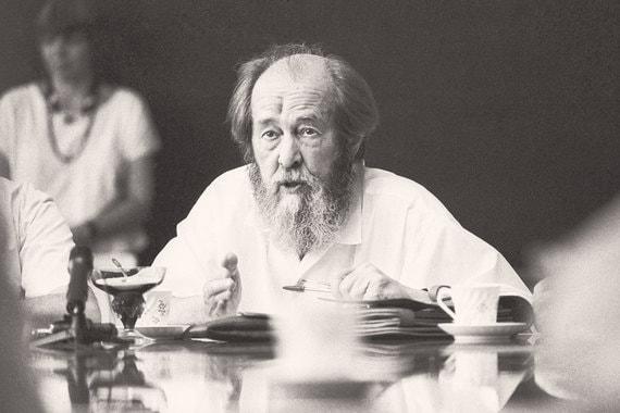Столетие Солженицына: юбилей завязанных узлов