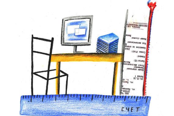 оценка рабочего места для ип