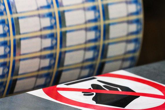 Импортеры предупредили о перебоях с поставками импортного алкоголя перед Новым годом
