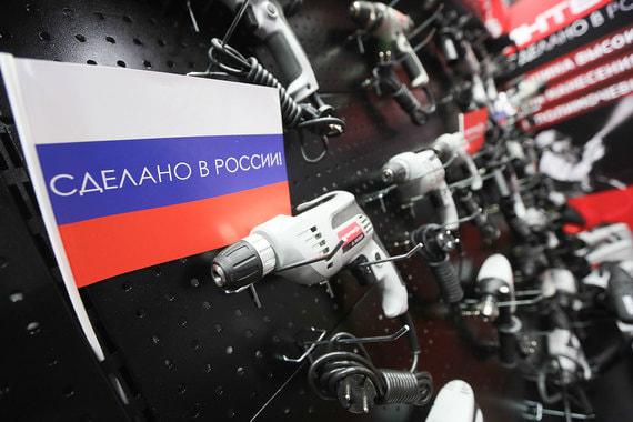 Владелец «Р-фарма» займется поставками российских товаров в Японию