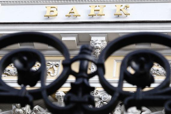 normal 190g Банки возвращают нерыночные кредиты Центробанку