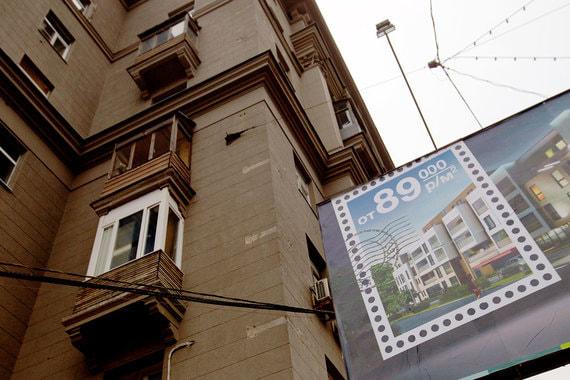 normal ti3 Как новые правила в долевом строительстве изменят рекламу жилья