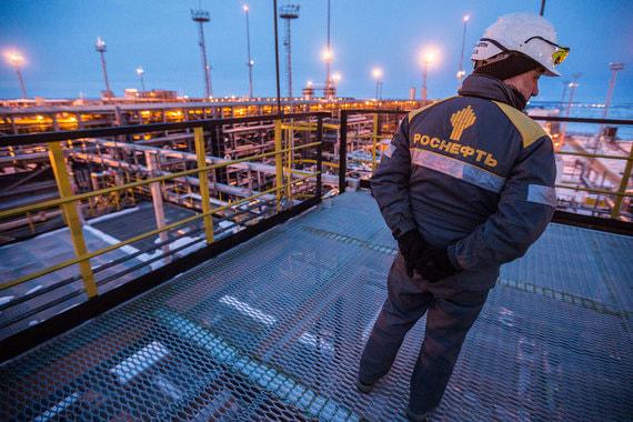 normal 1b5t «Роснефть» раскрыла цену закупки нефти в 2019 году