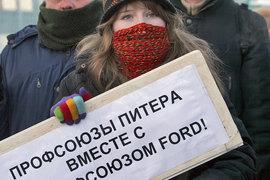 МПРА зародился на основе старейшего и активнейшего профсоюза автомобильной отрасли – первички на заводе Ford во Всеволожске