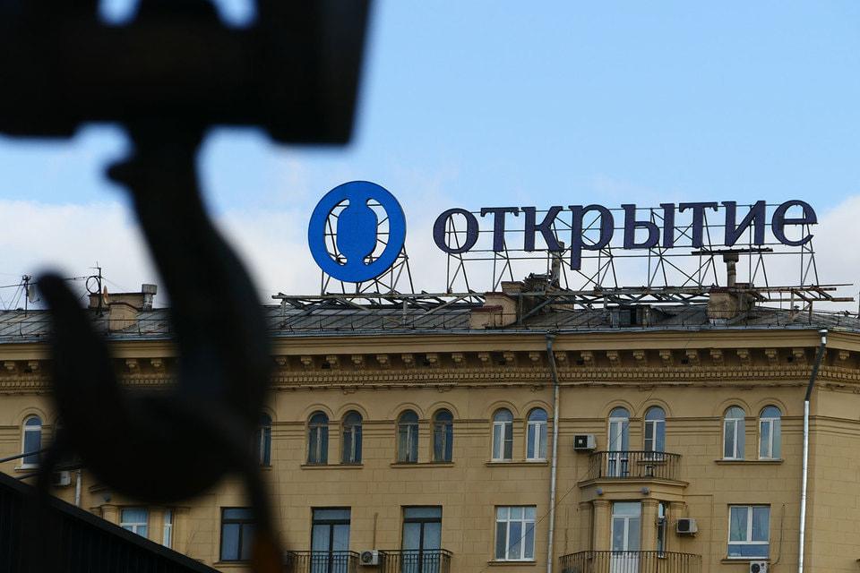 Несмотря на то что банк списал еврооблигации из-за нехватки капитала, инвесторы            совершают с бумагами внебиржевые сделки, рассказали «Ведомостям» три            сотрудника брокерских компаний