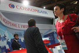 Правительство не разрешило Совкомбанку держать деньги гособоронзаказа