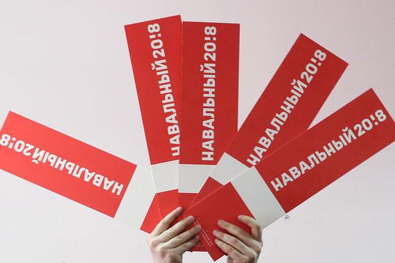 Минюст добивается ликвидации одного из фондов Навального