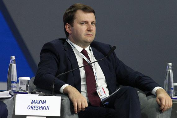 Экономике России не удалось разогнаться до 2%